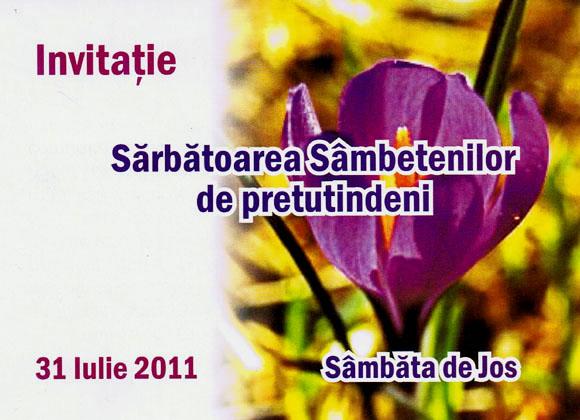 invitatie_1.jpg