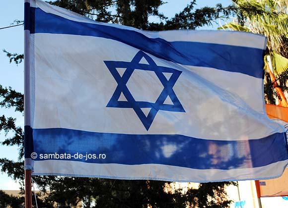 sambata_de_jos_israel_2012_drapel.jpg