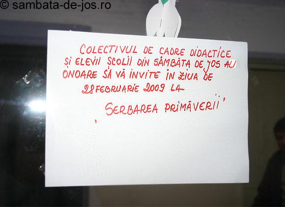 serbare_copii_invitatie1.jpg
