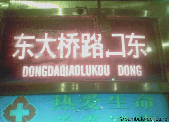 statie_autobuz_china.jpg